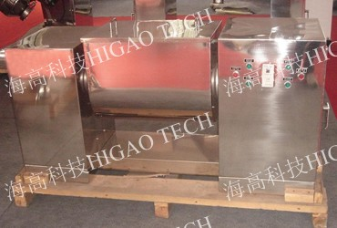 single Z blade sigma kneading machine