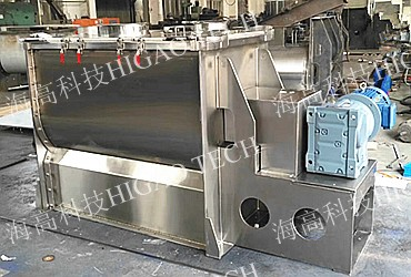 horizontal ribbon paddle mixer