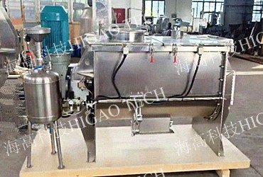 ribbon blender with liquid spray system