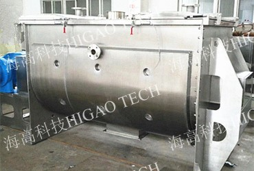 ribbon type powder mixer