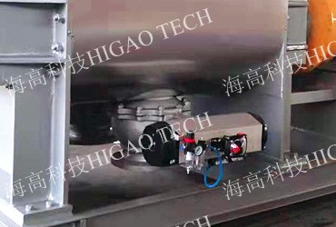ribbon mixer for dry powder mixing