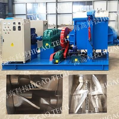 twin shaft sigma mixing machine supplier