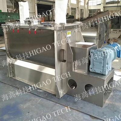 horizontal ribbon mixer supplier
